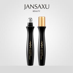 JSX水润滚珠眼霜精华淡化细纹祛黑眼圈眼袋按摩提拉紧致提亮紧致