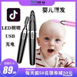 香港婴儿理发器剃胎毛神器宝宝儿童新生电动剪头发剃光头自刮家用