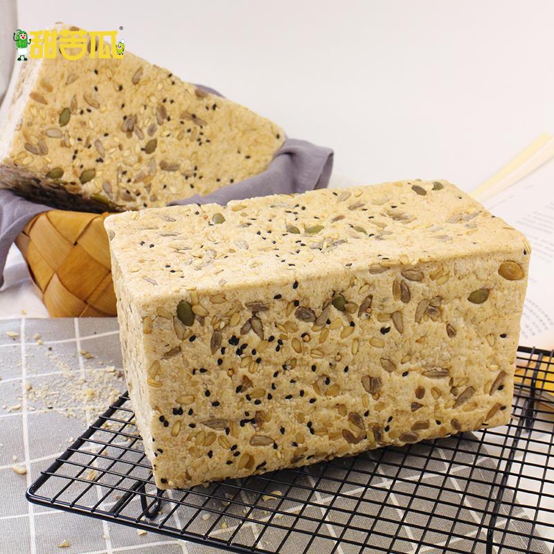 顺丰包邮 全麦面包杂粮吐司 无油无蛋 早餐面包 全麦代餐手撕面包