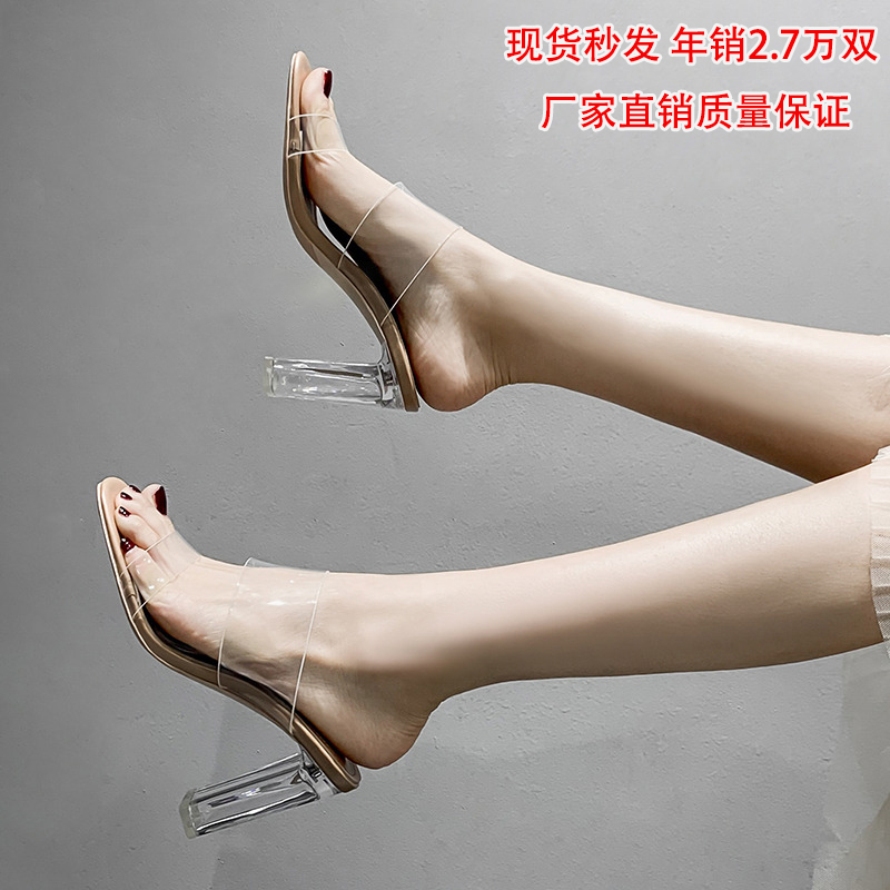 透明女凉鞋高跟鞋2021年夏季网红时装中跟水晶鞋性感粗跟外穿拖鞋