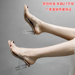 透明女凉鞋高跟鞋2021年夏季拖鞋