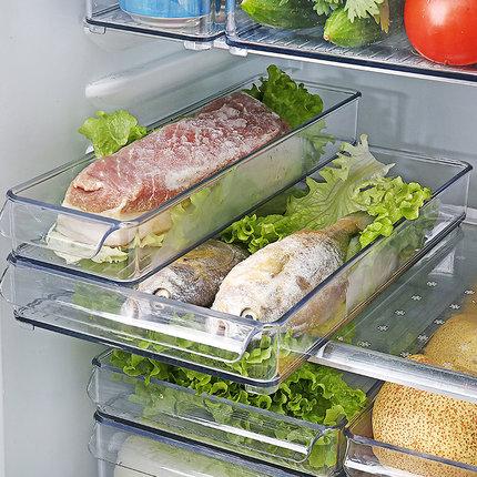 冰箱收纳盒冷冻保鲜盒抽屉式整理厨房食品专用储物盒食材收纳神器