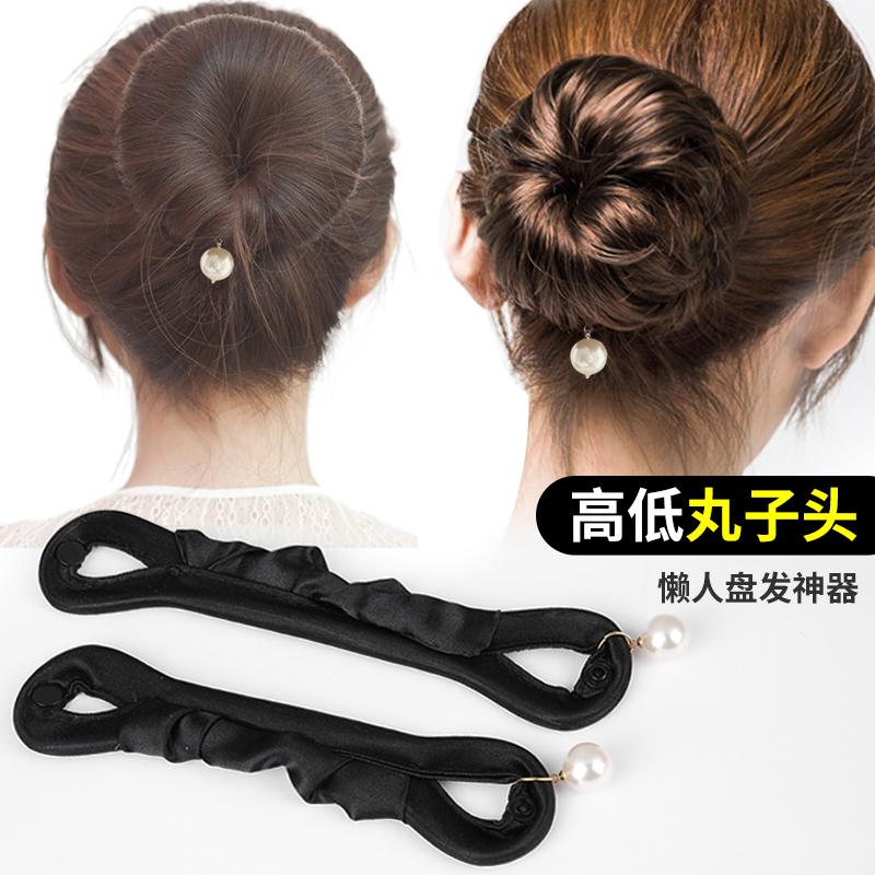 韩国百变丸子头盘发器简约懒人花苞头造型神器蓬松发夹扎头发饰品