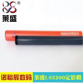 莱盛适用 HP5200定影膜 HP5200L 5200LX 5200DTN 5025 5035加热膜 佳能3500 3900 3910 3980定影膜 加热膜