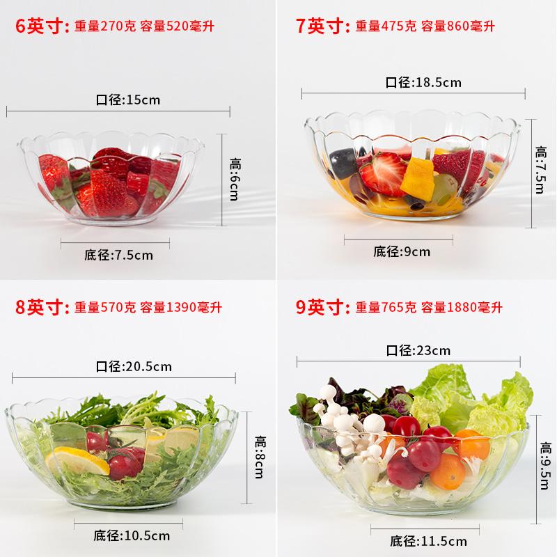 无铅钢化蔬菜水果沙拉碗盆大玻璃碗限时抢购