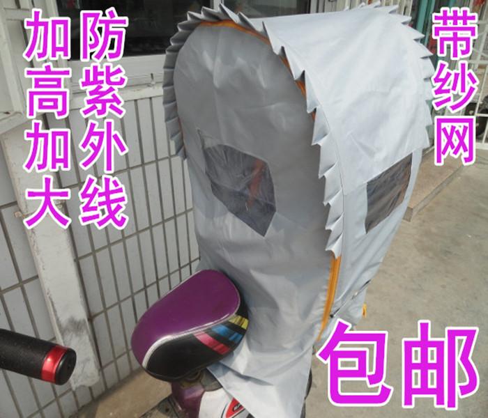Велосипед электромобиль ребенок сиденье постпозиция ребенок ребенок безопасность места сзади стул тент ветролом дождь навес