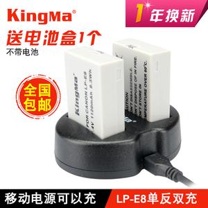 劲码LP-E8电池充电器for佳能EOS 700D 650D 600D 550D单发相机USB双充充电器座充数码照相机配件非canon原装