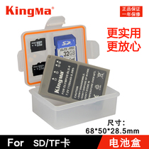 Strength Code BLS5 battery storage box for Olympus EPL6 EPL9 EPL8 EPL7 3 2 EPM2 EP3 2 EM10 Mark III II SLR camera BLS50 BLS1 Box