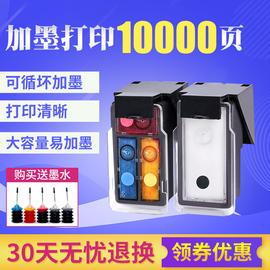 恒盈适用佳能845墨盒846墨盒MG3080 2980 2580S 2400 TS3180 3380 308 208 TR4580 iP2880 845S墨盒易加墨XL图片