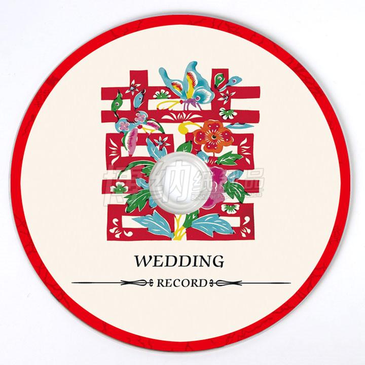 包邮婚庆空白DVD刻录光盘光碟婚礼摄影录像可打印DVD加同款纸袋