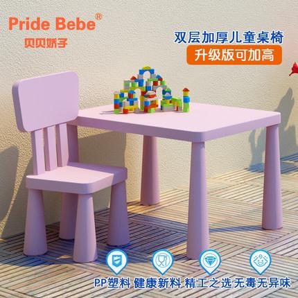 Детские наборы столов и стульев Артикул 546450131502