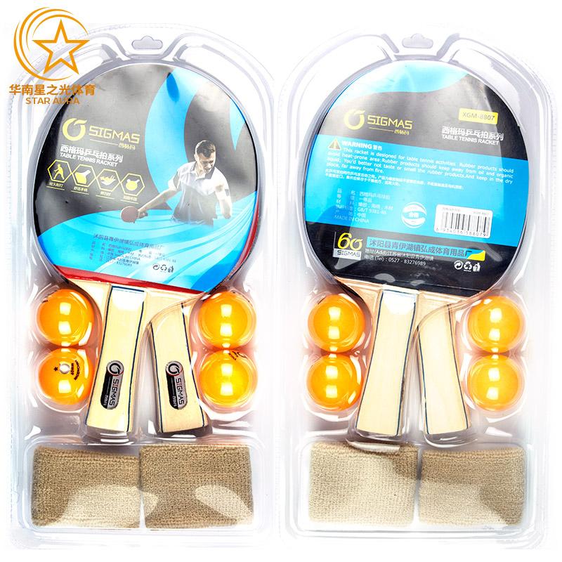西格��乒乓球拍正品�p拍初�W者兵乓球拍直拍�M拍ppq成品乒乓球拍