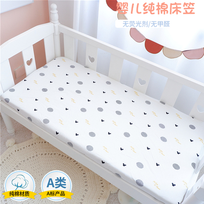 ins baby bed bed sheet custom newborn children custom-made Xinjiang cotton bedspread cotton sheets cotton sheets