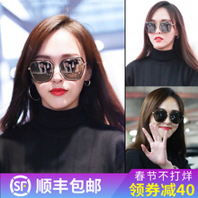 Haiyan 2019 new star with the same paragraph sunglasses female Korean version of the tide glasses round face polarized sunglasses ladies myopia