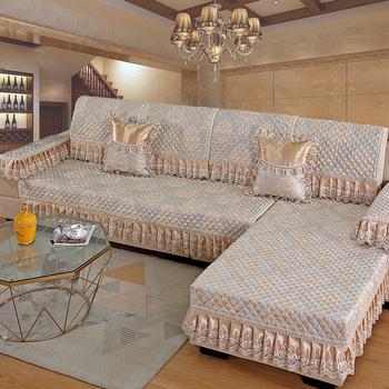 冬季欧式四季布艺靠背贵妃罩沙发垫
