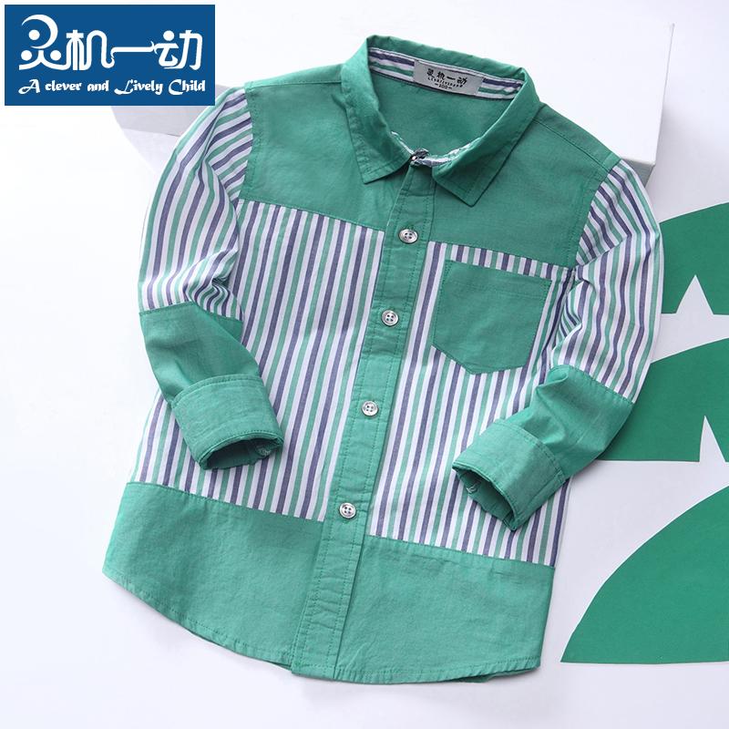 灵机一动童装儿童纯棉长袖衬衫宝宝拼接印花衬衣韩版帅气翻领上衣