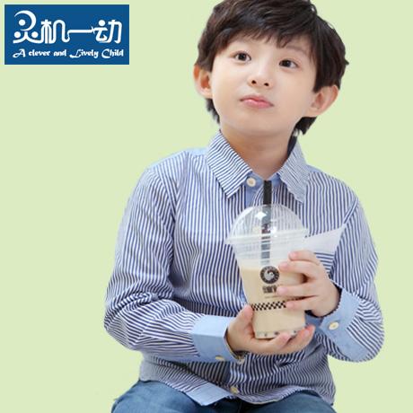 灵机一动儿童条纹衬衫 韩版男童纯棉长袖翻领衬衣宝宝休闲上衣潮