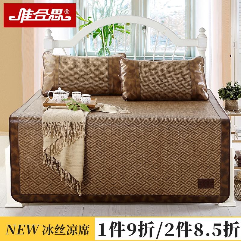Декоративные одеяла и подушки / Прикроватные коврики Артикул 612821689584