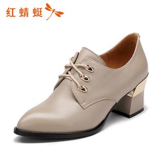 红蜻蜓女鞋单鞋新款秋冬真皮正品中跟系带尖头时尚女鞋高跟鞋