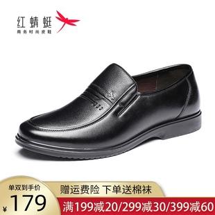 商务皮鞋 套脚懒人鞋 软底 爸爸鞋 正品 真皮透气男士 红蜻蜓男鞋 休闲鞋