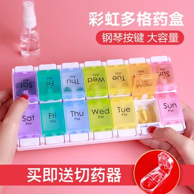 便携药盒一周分装药盒迷你小药盒多格药丸收纳盒密封药盒日本