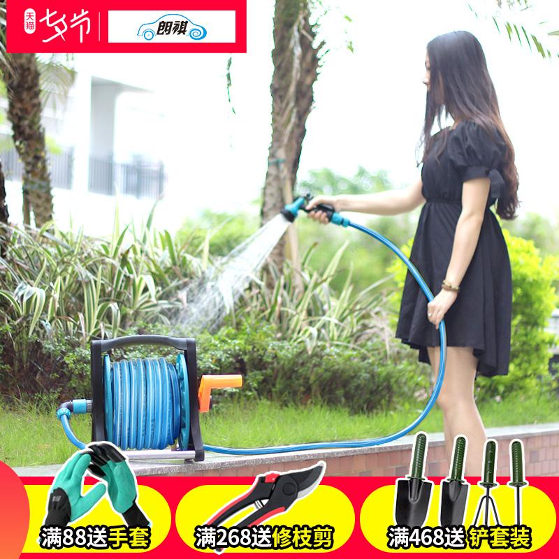 朗祺浇花器水管收纳架绕管架水管车园林喷灌喷头园艺多功能水枪
