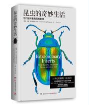 博库网自然笔记一位昆虫学家嗡嗡声草地上