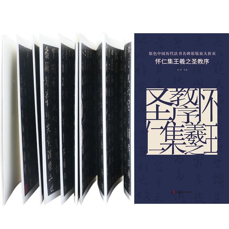 Китайская каллиграфия Артикул 600579179677
