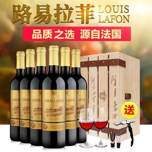 法国路易拉菲葡萄酒红酒整箱原瓶原装进口干红金标双支礼盒装送礼