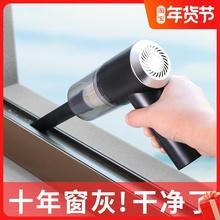 手持式吸尘器无线家用小型强力大吸力窗户凹槽桌面缝隙迷你清理机