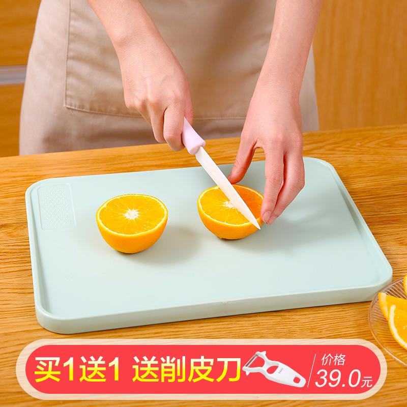 日本切水果砧板塑料菜板防霉案板水果板砧板生熟肉辅食切菜板家用