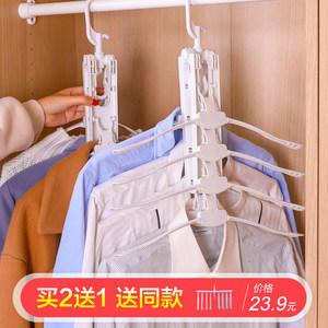 多功能衣架收纳神器衣架子挂衣架家用晾衣架抖音魔术衣撑多层折叠