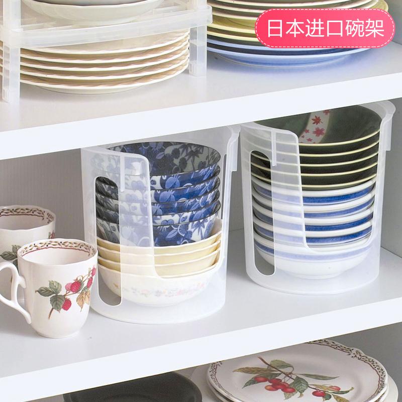 日本进口厨房塑料收纳架碗柜收纳盒12-02新券