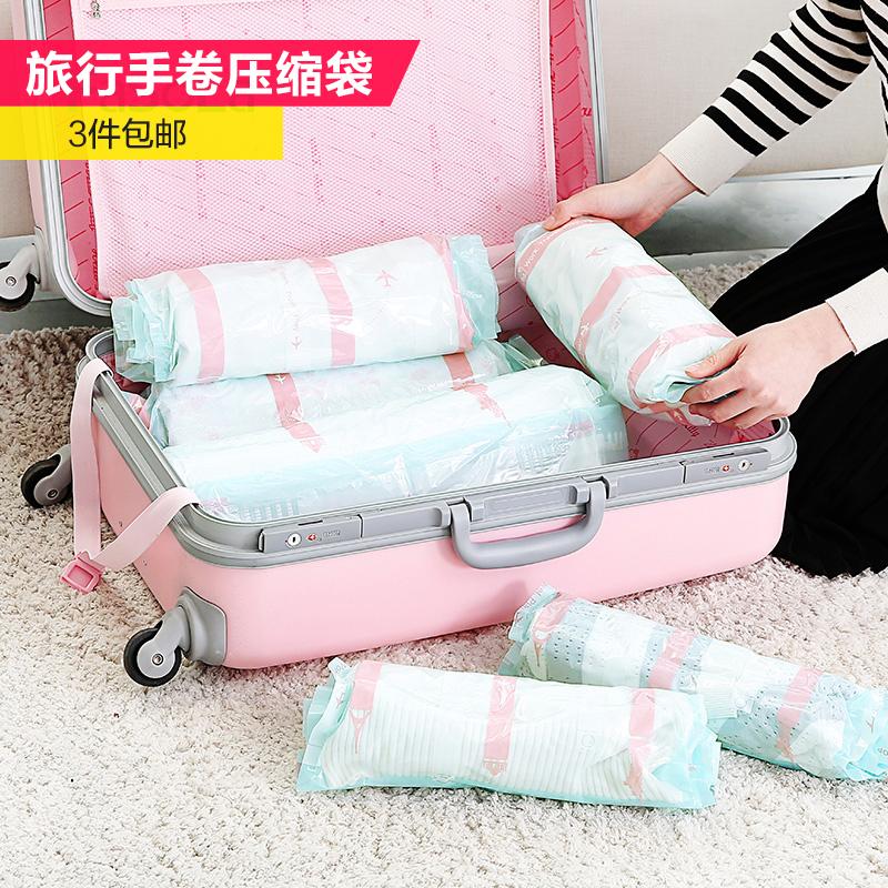 日本手卷压缩袋 防水衣物衣服收纳袋整理袋真空收纳袋旅行收纳袋