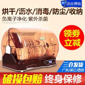 万昌家用消毒柜 立式小型紫外线烘干保洁柜 厨房餐具筷子消毒柜图片