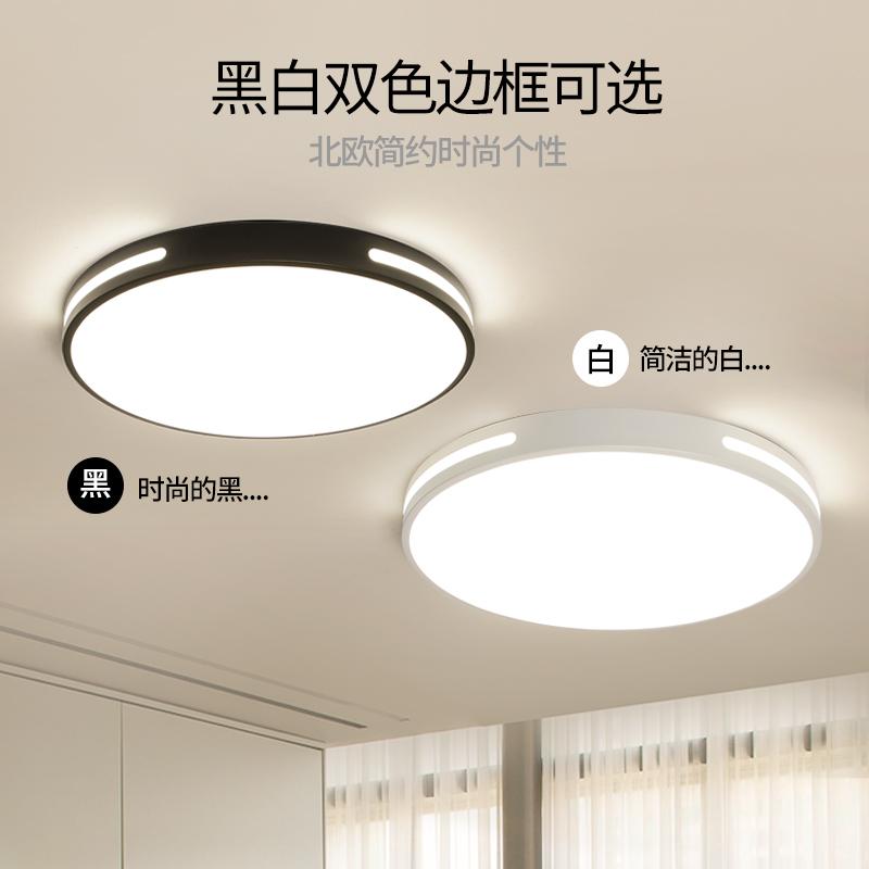 超薄led吸頂燈圓形簡約現代客廳燈具長方形卧室吊燈餐廳燈陽臺燈