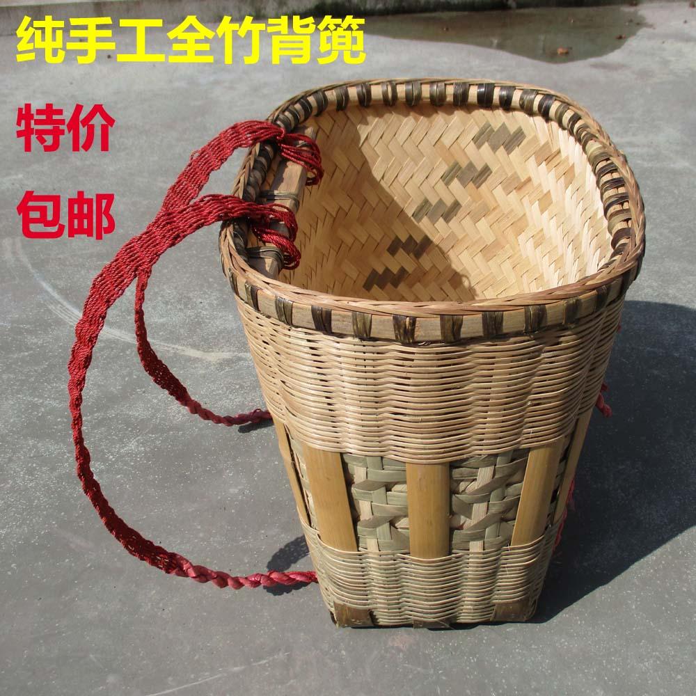 四川竹编背篼竹背篓大号竹背筐夹背塑料背篼成人家用背包谷加固款