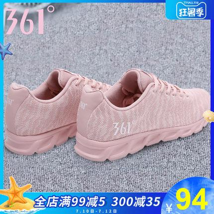 361运动鞋女鞋透气网鞋2020夏季新款休闲鞋子361度网面跑步鞋女Y
