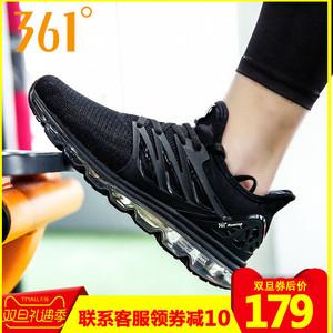 361度 男士冬季跑步运动鞋