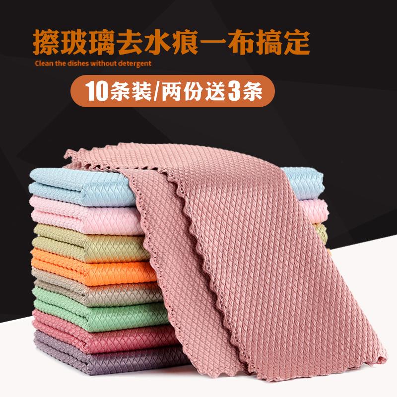 擦玻璃清洁布专用巾吸水无痕无水印鱼鳞布抹布家务清洁杯子不粘毛