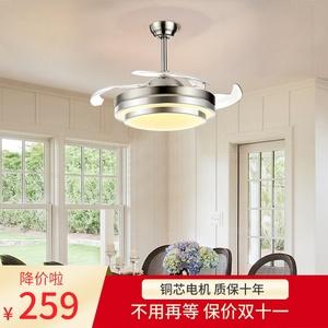 隐形风扇灯吊扇灯客厅餐厅卧室简约现代变频家用一体带电风扇吊灯