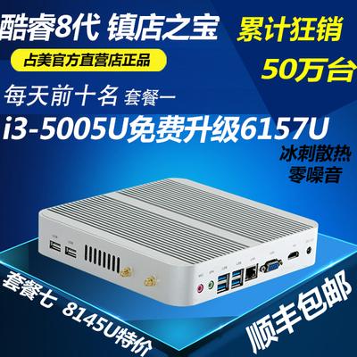 Zhanmei mini computer desktop small host I3I5HTPC fanless home office monitoring assembly machine HT770