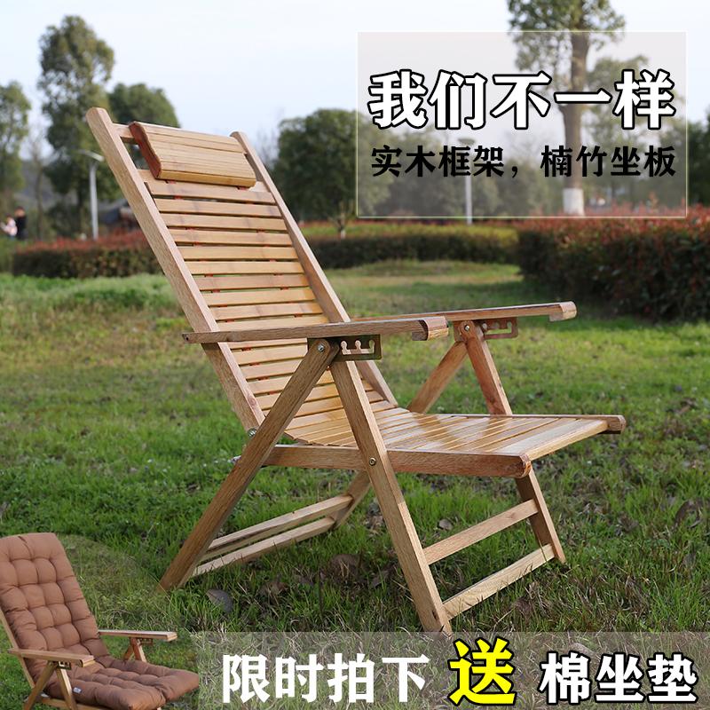 热销11件有赠品夏天凉爽竹木躺椅折叠午休单人便携小型晒太阳简易折叠椅家用休闲