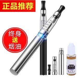 电子烟2019年新款充电式香烟水果味套装大烟雾替烟产品蒸汽姻烟油