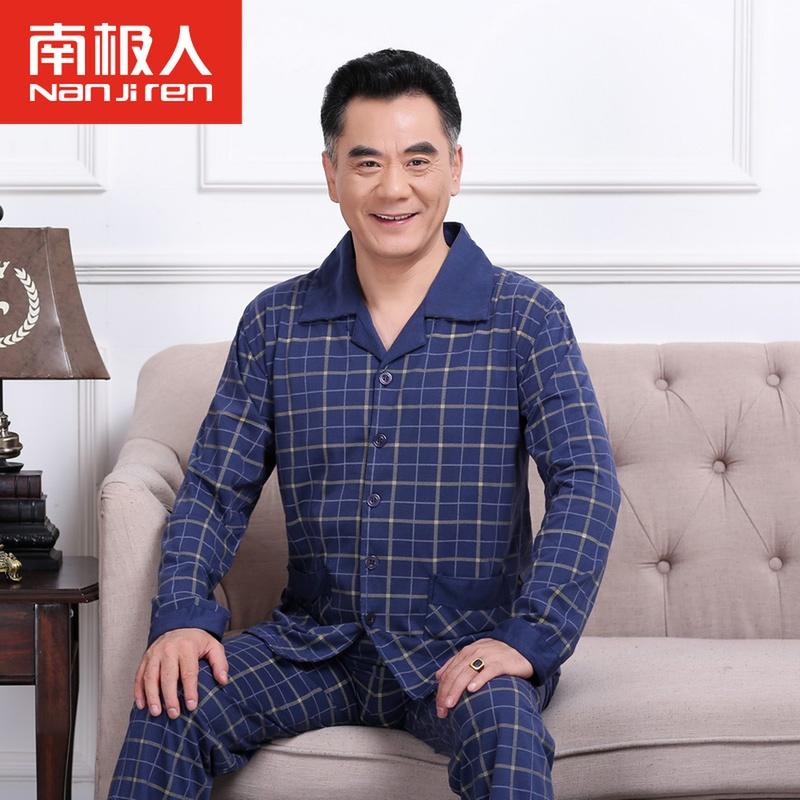 男士睡衣长袖纯棉春秋季中老年人爸爸父亲秋冬款加大码家居服套装图片