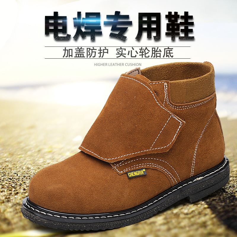 Tire sole labor protection shoes mens high top cowhide electric welder anti scalding high temperature resistant work shoes leather wear resistant safety shoes