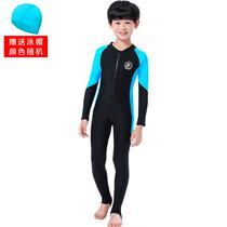 儿童泳衣男童连体中大童长袖泳衣男温泉保暖防晒套装学生宝宝泳衣