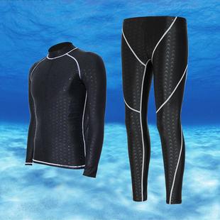 男士泳衣泳裤分体长袖套装游泳长裤大码仿鲨鱼皮水母服冬泳泳衣价格