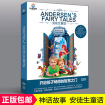 Young children baby fetal Early education myth story 3CD Andersen fairy tale car CD CD disc