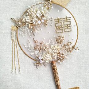 林林手作DIY团扇材料包新娘喜扇子金结婚龙凤褂秀禾团扇中式婚礼